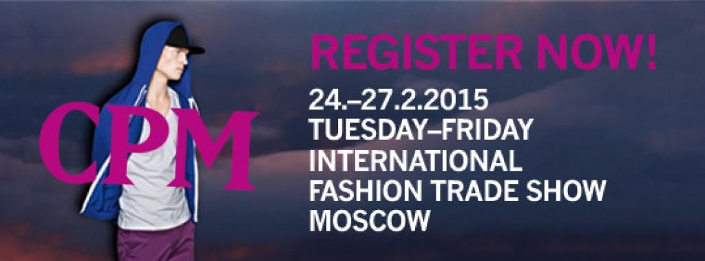 CPM Mosca 24-27 Febbraio 2015